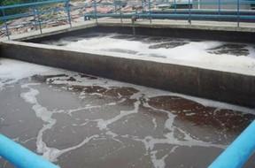 炼油厂聚合氯化铝污水处理案例