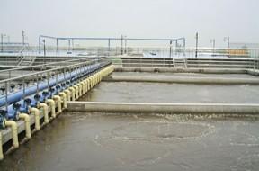 造纸工业废水处理案例