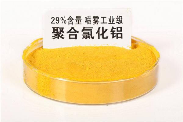 工业级聚合氯化铝的生产原料及技术