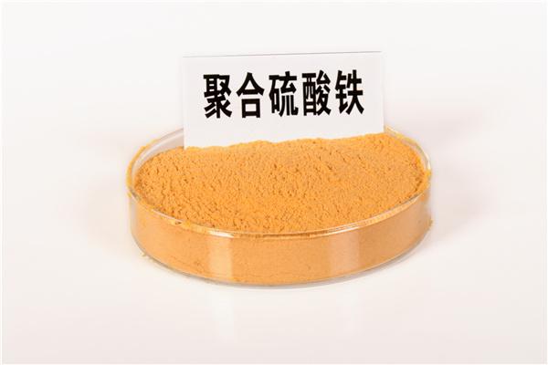 聚合硫酸铁