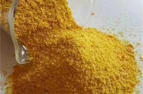 聚合氯化铝价格咨询