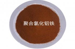 聚合氯化铝铁凝固过程及作用与优势