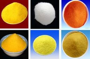 今日聚合氯化铝出厂价