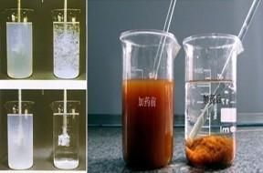 液体聚合氯化铝多少钱一吨
