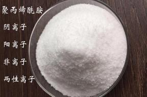 污水处理专用聚丙烯酰胺由丙烯酰胺单体聚合而成